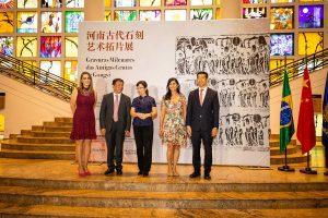 Gravuras chinesas milenares no MAB FAAP